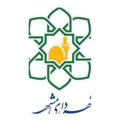 Seal Of Mashhad  Memory Card Reader by abbeyz71