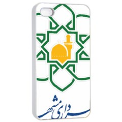 Seal Of Mashhad  Apple Iphone 4/4s Seamless Case (white) by abbeyz71
