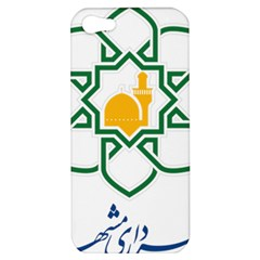 Seal Of Mashhad  Apple Iphone 5 Hardshell Case by abbeyz71
