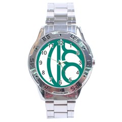 Seal Of Isfahan  Stainless Steel Analogue Watch by abbeyz71