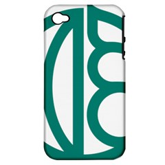 Seal Of Isfahan  Apple Iphone 4/4s Hardshell Case (pc+silicone) by abbeyz71