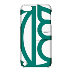 Seal Of Isfahan  Apple Ipod Touch 5 Hardshell Case With Stand by abbeyz71