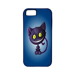 Funny Cute Cat Apple Iphone 5 Classic Hardshell Case (pc+silicone) by BangZart
