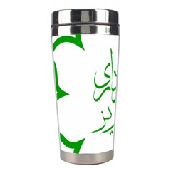 Seal Of Tabriz  Stainless Steel Travel Tumblers by abbeyz71