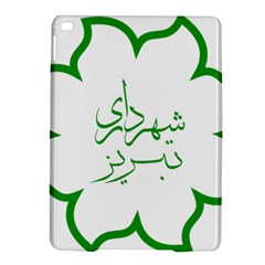 Seal Of Tabriz  Ipad Air 2 Hardshell Cases by abbeyz71