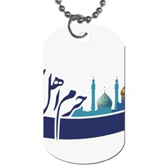 Seal Of Qom  Dog Tag (two Sides)