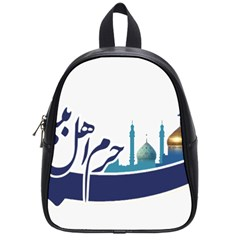 Seal Of Qom  School Bags (small)  by abbeyz71