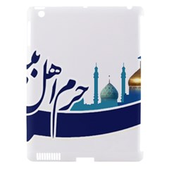 Seal Of Qom  Apple Ipad 3/4 Hardshell Case (compatible With Smart Cover) by abbeyz71