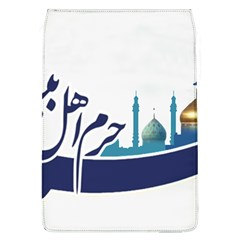 Seal Of Qom  Flap Covers (l)  by abbeyz71