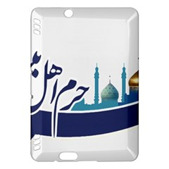 Seal Of Qom  Kindle Fire Hdx Hardshell Case by abbeyz71