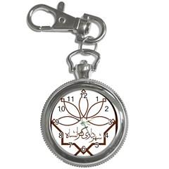 Seal Of Kermanshah  Key Chain Watches by abbeyz71
