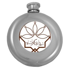 Seal Of Kermanshah  Round Hip Flask (5 Oz) by abbeyz71