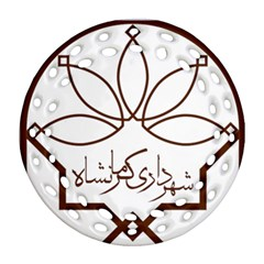 Seal Of Kermanshah  Round Filigree Ornament (two Sides) by abbeyz71
