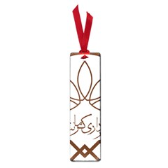 Seal Of Kermanshah  Small Book Marks by abbeyz71