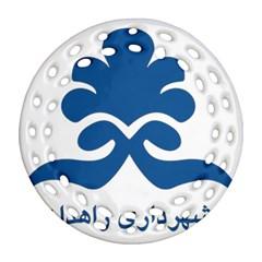 Seal Of Zahedan  Ornament (round Filigree) by abbeyz71