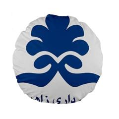 Seal Of Zahedan  Standard 15  Premium Round Cushions by abbeyz71