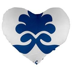 Seal Of Zahedan  Large 19  Premium Flano Heart Shape Cushions by abbeyz71