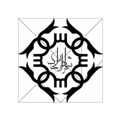 Seal Of Arak  Acrylic Tangram Puzzle (4  X 4 ) by abbeyz71