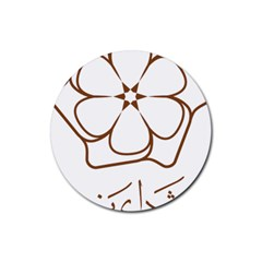 Logo Of Yazd  Rubber Round Coaster (4 Pack)  by abbeyz71