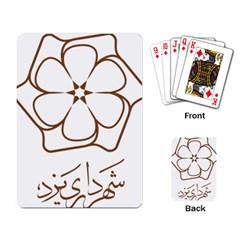 Logo Of Yazd  Playing Card by abbeyz71