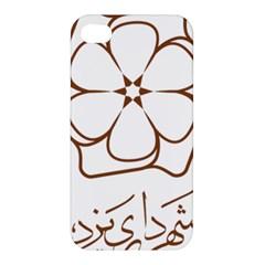 Logo Of Yazd  Apple Iphone 4/4s Hardshell Case by abbeyz71