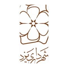 Logo Of Yazd  Samsung Galaxy Alpha Hardshell Back Case by abbeyz71