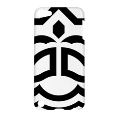 Seal Of Bandar Abbas Apple Ipod Touch 5 Hardshell Case by abbeyz71