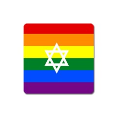 Gay Pride Israel Flag Square Magnet by Valentinaart