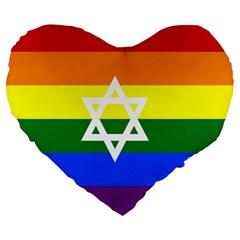 Gay Pride Israel Flag Large 19  Premium Heart Shape Cushions by Valentinaart
