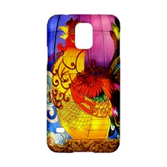 Chinese Zodiac Signs Samsung Galaxy S5 Hardshell Case  by Onesevenart
