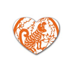 Chinese Zodiac Dog Rubber Coaster (heart)  by Onesevenart