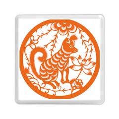 Chinese Zodiac Dog Memory Card Reader (square)  by Onesevenart