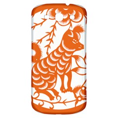 Chinese Zodiac Dog Samsung Galaxy S3 S Iii Classic Hardshell Back Case by Onesevenart