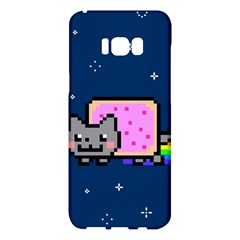 Nyan Cat Samsung Galaxy S8 Plus Hardshell Case