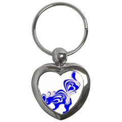 Skunk Animal Still From Key Chains (heart)