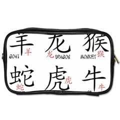 Chinese Zodiac Signs Toiletries Bags 2 Side by Zhezhe