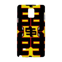 Give Me The Money Samsung Galaxy Note 4 Hardshell Case by MRTACPANS