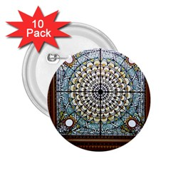 Stained Glass Window Library Of Congress 2 25  Buttons (10 Pack)