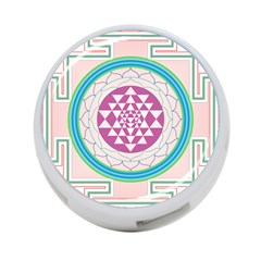 Mandala Design Arts Indian 4 Port Usb Hub (two Sides)