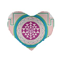 Mandala Design Arts Indian Standard 16  Premium Heart Shape Cushions