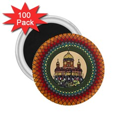 Building Mandala Palace 2 25  Magnets (100 Pack)  by Nexatart