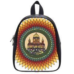 Building Mandala Palace School Bag (small) by Nexatart