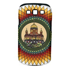Building Mandala Palace Samsung Galaxy S Iii Classic Hardshell Case (pc+silicone) by Nexatart