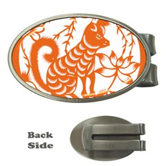 Chinese Zodiac Dog Money Clips (oval)  by Onesevenart