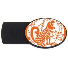 Chinese Zodiac Dog Usb Flash Drive Oval (4 Gb) by Onesevenart
