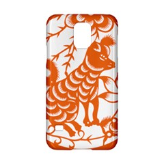 Chinese Zodiac Dog Samsung Galaxy S5 Hardshell Case  by Onesevenart