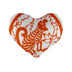 Chinese Zodiac Dog Standard 16  Premium Flano Heart Shape Cushions by Onesevenart