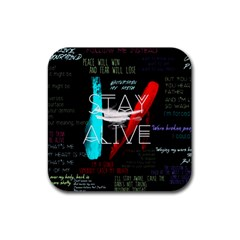 Twenty One Pilots Stay Alive Song Lyrics Quotes Rubber Square Coaster (4 Pack)  by Onesevenart