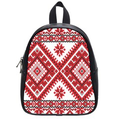 Model Traditional Draperie Line Red White Triangle School Bag (small) by Mariart