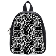 Psychedelic Pattern Flower Black School Bag (small) by Mariart